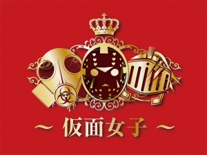 kamenjoshi_logo_02