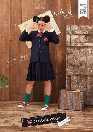Eton Jacket &Skirt