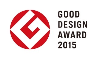 グッドデザイン賞2015年度受賞